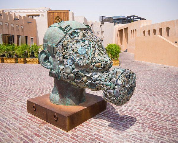 Katara Art Village